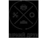 logo: Вірний Друк
