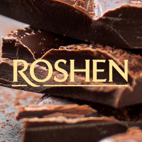 Брошюра Roshen Origins