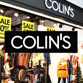 «Таємні покупці» у Colin's