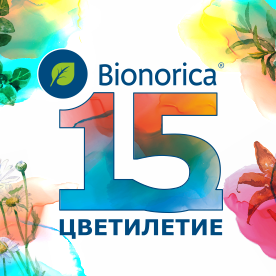 Организация ивента: 15-цветилетие компании Bionorica