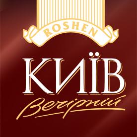 Промоакция конфет Roshen «Київ Вечірній»
