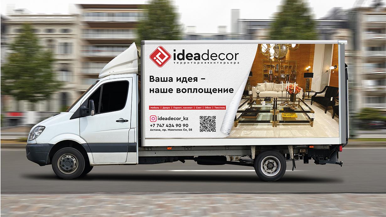 Разработка дизайна для мебельной компании IdeaDECOR из Казахстана