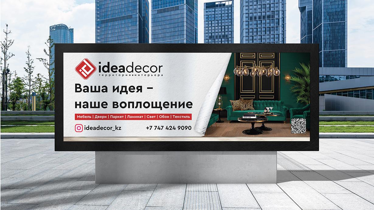 Разработка баннера для мебельной компании IdeaDECOR из Казахстана