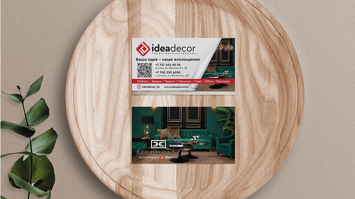 Разработка визитки для мебельной компании IdeaDECOR из Казахстана