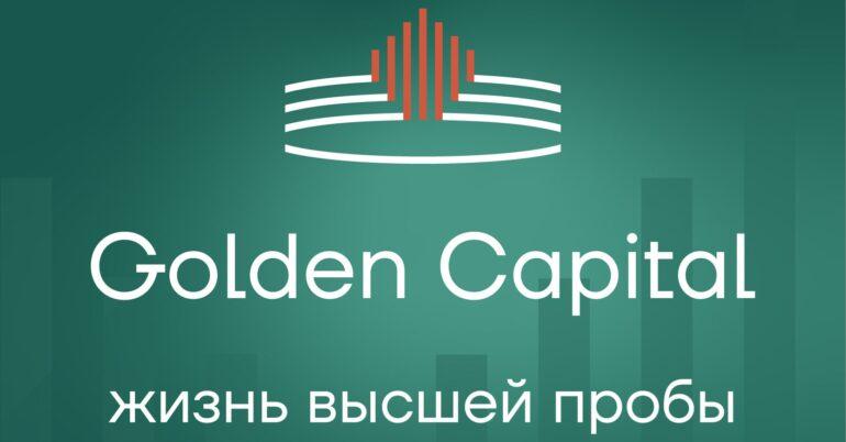 Разработка комплексной коммуникации сети ломбардов в Казахстане